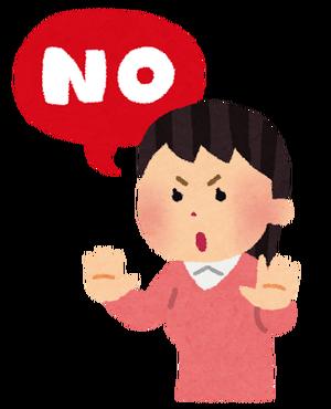 【結果発表】日本でもっとも嫌われている女性芸能人がコチラwww