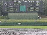 【高校野球】 7点差から一挙9得点で大逆転も非情のノーゲーム・・ 監督の言葉に称賛の声あふれる