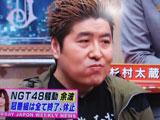 吉田豪氏、「AKSと秋元康氏は関係がない」発言が物議 デーブ・スペクター「なぜ出てこないの?NGT48の責任あるだろ」