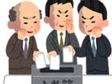 大阪市の水道工事、ほぼ全ての業者「全件」で不正が確認され騒然