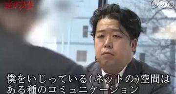 唐澤弁護士「青春時代は友達ゼロ人だった」本日配信のインタビュー記事で告白