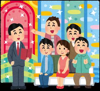 【闇営業問題】宮迫博之さん「行列のできる法律相談所」降板 代役がコチラ・・・