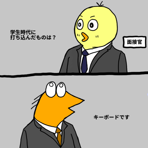 なんJ民「日本の教育は糞!」ゆたぼん「学校行かへんで」なんJ民「は?学校行けよ!」