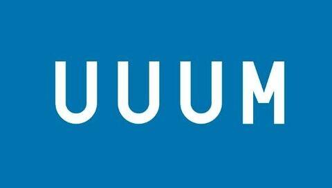 【朗報】UUUMが切り抜き動画の解禁を発表!まずは東海オンエアから