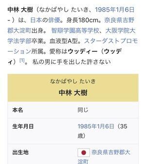 【これは怖い】竹内結子の旦那のwikiに 昨日の午前1時(発見される1時間前)に「わたしの男に手を出した許さない」って一文が匿名で投稿されていた模様・・・・