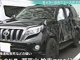 【動画】 車のステップに友人を乗せ飲酒運転、電柱に衝突し男性死亡 「悪ふざけでやった」 = 豊田市