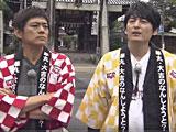 博多大吉が「M-1グランプリ2018」の審査員を辞退した裏事情に驚き