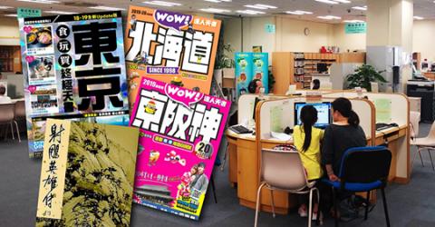海外「日本を愛しすぎだろw」 香港人の異常なまでの親日ぶりを示すデータが話題に
