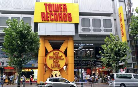 海外「これが国民性の違いだよ」 なぜ世界で日本だけCDが売れ続けているのだろうか?