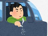 新車を納車する道中で窓を開けてタバコを吸ってしまった結果ww 投稿ツイートが反響
