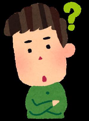 【謎】これ系の意味不明動画 ←これwwww