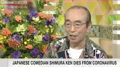 海外「彼は人種の壁を超えていた」 志村けんさんの訃報に世界中から悲しみの声が殺到