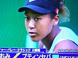 【画像】 日清、大阪なおみを起用したカップヌードルの広告が物議 「涙が出るくらいバカな文章・・」
