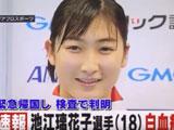 【動画】 池江璃花子選手、年始から感じていた異変 今年初レースで「去年に比べ疲れの抜けが遅い」