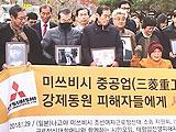日本政府、日本企業の資産が韓国で差し押さえられた場合に日本国内の韓国の資産を差し押さえる対抗措置を検討