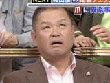 藤浪ら感染「阪神合コン」の真相・・ ゾロゾロ出てきた参加者32人の素性