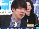 村本大輔、トロフィーを踏みつけた韓国代表への批判に持論「自分のイデオロギーに、その国の子供の失敗を利用しちゃダメ」