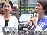 【動画】 市井紗耶香、憧れの「蓮舫コーデ」で初の街頭演説を激撮