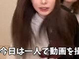 小園海斗の妻・渡辺リサが転売チケット購入疑惑で炎上 ⇒ 釈明も火に油を注ぐ