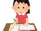 「読書感想文は必要か?」 国語教師の問いかけが議論呼ぶ 「強制がよくない」「自分の意見を持つ訓練に」