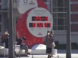 【動画】 東京駅前広場にある「五輪カウントダウン時計」の現在w 延期が決定した結果ww