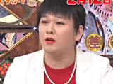 Mr.シャチホコが泣いた和田アキ子の衝撃ドッキリww