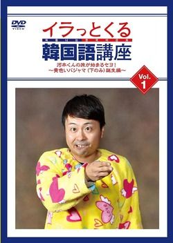 【ナマポ】河本準一氏、あの騒動から7年経過した結果www