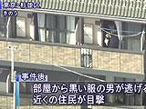 【動画】 保育士殺害事件、逮捕された松岡佑輔容疑者は「様子がおかしい職員がいる」と警察に情報提供されていた