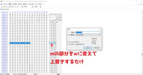 hxd_yakuza0