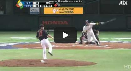 2013030201[動画][2013 WBC R1] 日本 Japan vs ブラジル Brazil