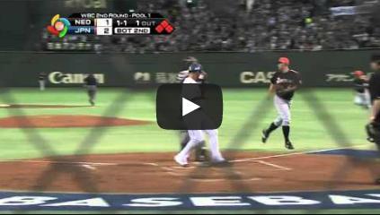 2013wbc-n01[動画]侍ジャパンの決勝の相手?かもしれない「オランダ」 対日本(03/12)