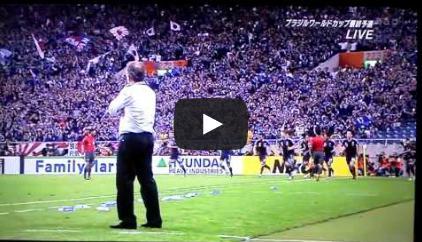 2012091102[動画]ワールドカップ最終予選 日本vsイラク 前田のゴールシーン
