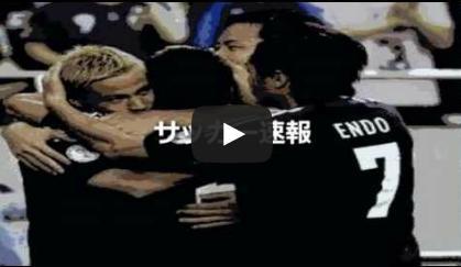 2012060801[動画](サッカー速報)W杯アジア最終予選 日本VSヨルダン 試合結果