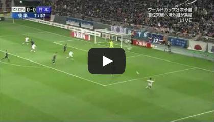 2012022901[動画]「日本 0×1 ウズベキスタン」 ハイライト 2012/02/29
