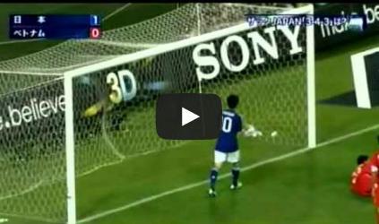 2011sj-001-v[動画]2011サッカー日本代表 - 国際親善試合・ベトナム戦 サッカー キリンカップ「日本代表vsベトナム」1−0