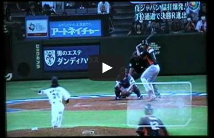2013031204[動画]日本 vs オランダ WBC (日本勝利 10 - 6) Japan vs Holand (Secon match)