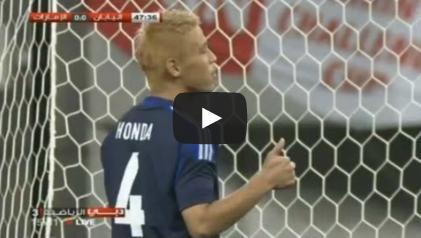 2012sj-003-u[動画]2012サッカー日本代表 - 国際親善試合・アラブ首長国連邦戦(9/6)9/6 日本 1-0 UAE ロングハイライト[キリンチャレンジカップ]