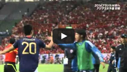 2011090204[動画]歓喜のロスタイム弾!!W杯アジア3次予選 日本VS北朝鮮