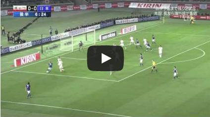 2011sj-003-c[動画]2011サッカー日本代表 - キリンカップ・チェコ戦 「日本 × チェコ」 ハイライト 2011/06