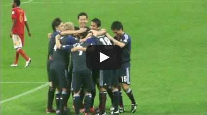 2012060202[動画]前田遼一ゴール(2-0) 2014ワールドカップアジア最終予選 オマーン戦 3-0