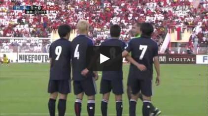 2012111502[動画]2014FIFAワールドカップ アジア地区最終予選 オマーン×日本 2012.11.14