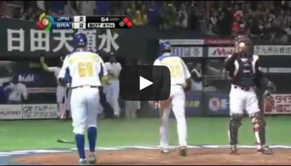 2013030204[動画]2013 WBC 開幕戦 日本vsブラジル 得点シーン