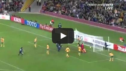 2012061202[動画]2014年 ブラジルW杯アジア最終予選 日本vsオーストラリア