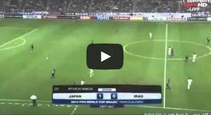 2012091104[動画][ロングハイライト]9/11 日本 1対0 イラク W杯アジア最終予選