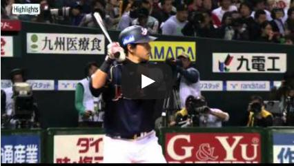 2013031204[動画]WBC 日本 VS キューバ ハイライト (2013.03.06)