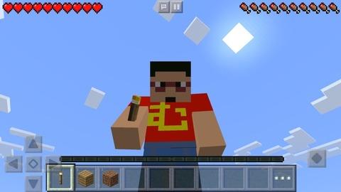 App-MinecraftPE-Skin-14