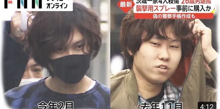 コロナ セーフ マスク 吉沢明歩っぽい マスク詐欺に関連した画像-02