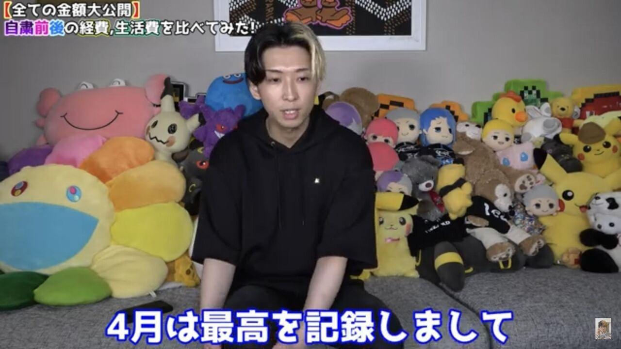 【衝撃】ヒカルの収益、4月だけで2億円