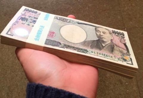 ユーチューバーのみ言い値で食べ放題のピザ屋に100万円払った奴が現れるwwwwwwwwww