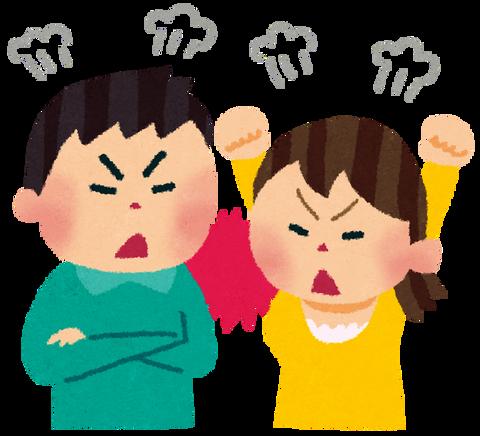 【炎上】人気ユーチューバーカップルがガチ喧嘩!彼氏が謝罪文を開示